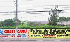 Nario Barbosa/DGABC
