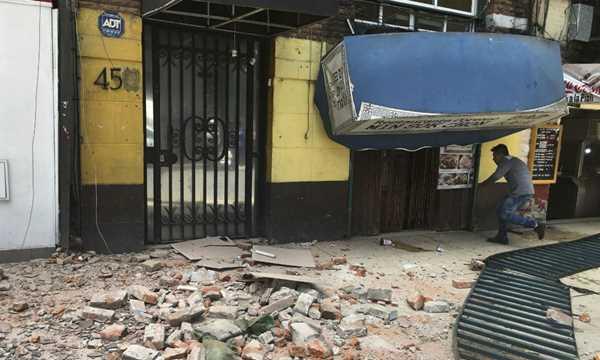 Forte terremoto é sentido na Cidade do México Diário do Grande ABC - Notícias e informações do Grande ABC: Santo André, São Bernardo, São Caetano, Diadema, Mauá, Ribeirão Pires e Rio Grande da Serra