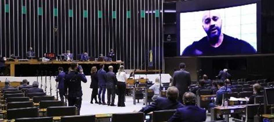 Divulgação/Fotos Públicas Diário do Grande ABC - Notícias e informações do Grande ABC: Santo André, São Bernardo, São Caetano, Diadema, Mauá, Ribeirão Pires e Rio Grande da Serra